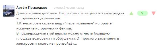 За сутки на Донетчине трое мирных жителей погибли, 7 ранены. Из-за обстрелов в Дебальцево и Углегорске нет света, тепла, воды и связи, - МВД - Цензор.НЕТ 4221