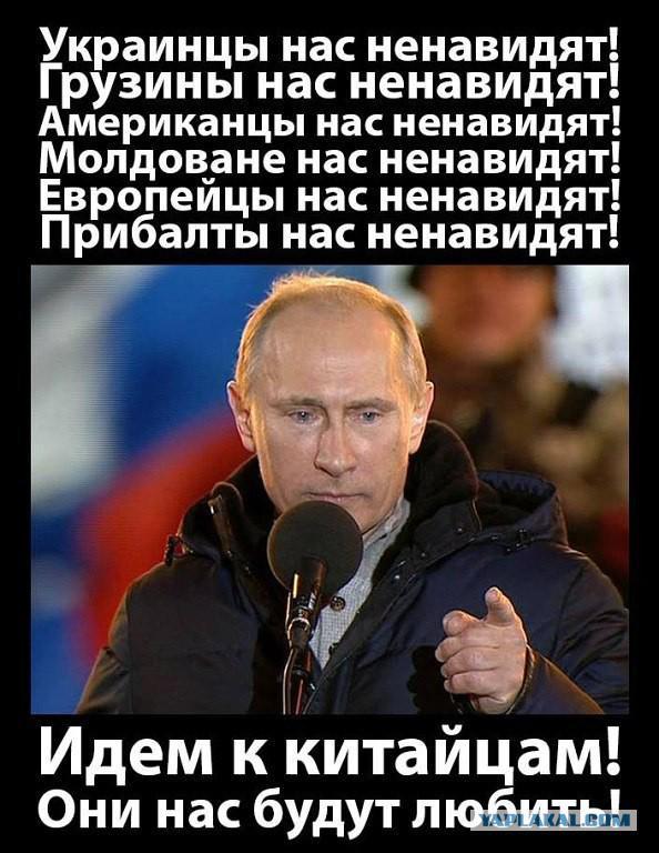 Оголошені Трампом нові санкції щодо РФ є найцинічними з усіх, - рада федерації Росії - Цензор.НЕТ 7824