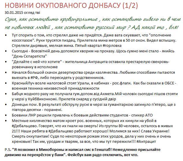 Меркель и Олланд обсудили с Путиным обострение ситуации на Донбассе - Цензор.НЕТ 9713