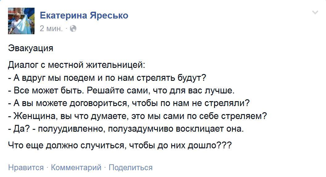 """""""Казаки"""" оставили без воды всю оккупированную Луганщину. ОГА не будет за свой счет устранять повреждения, - Москаль - Цензор.НЕТ 9519"""