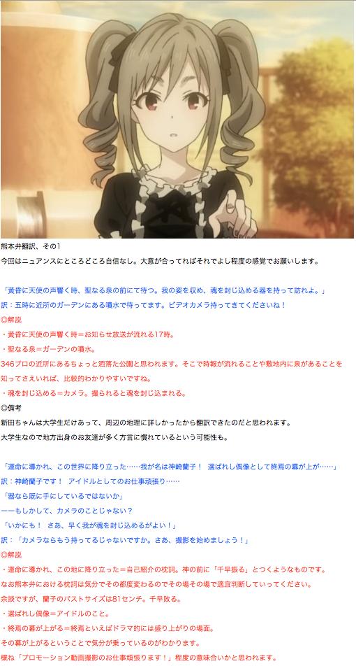 変換 熊本 弁 九州弁に変換したい!西郷どん人気でブーム!九州弁の特徴と九州弁ワード変換