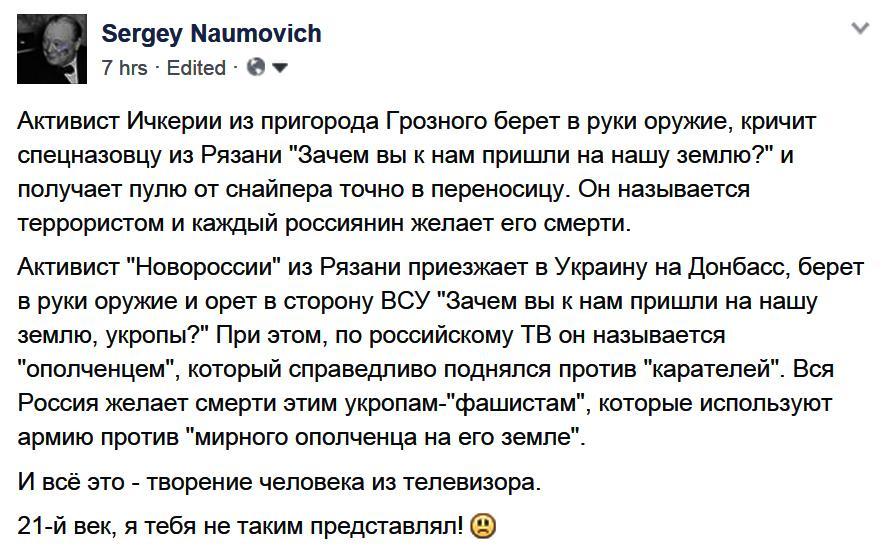 Украинские воины подавили штурм террористов в районе Крымского, - Минобороны - Цензор.НЕТ 5025