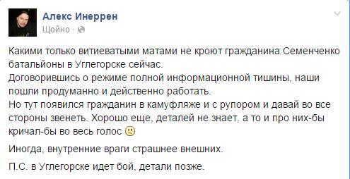 Совместное заявление ДНР и ЛНР к минской встрече