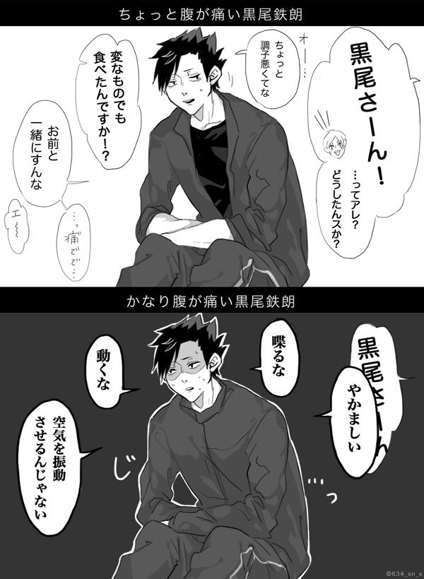 賞金 漫画 pixiv
