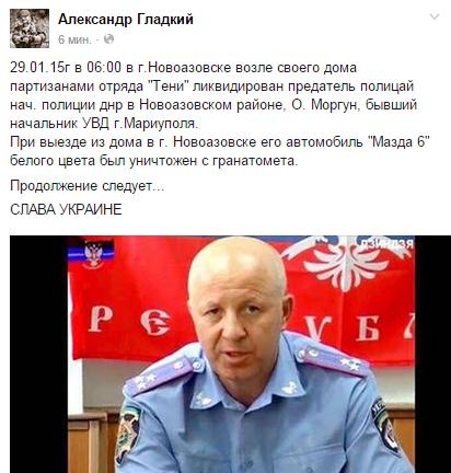 Вчерашний обстрел Донецка - провокация террористов, - спикер АТО - Цензор.НЕТ 252