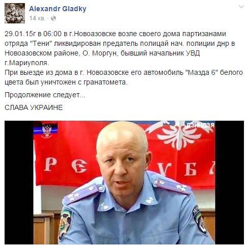 Запорожская ОГА привлечет сотрудников милиции для проведения мобилизации - Цензор.НЕТ 1481