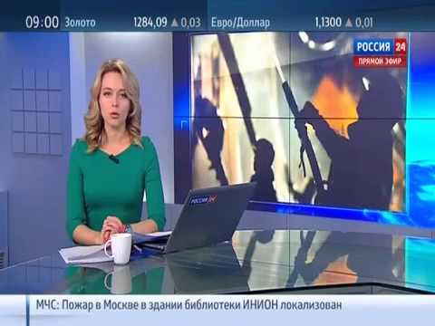 новости по россии 24 сегодня онлайн вариант