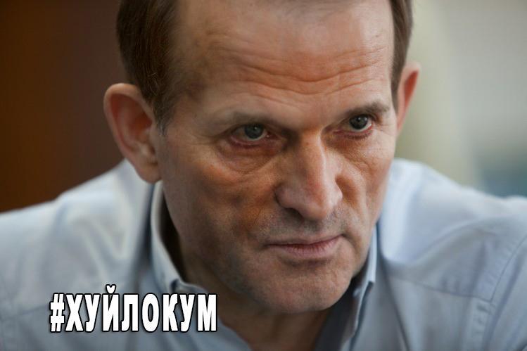 В Минске началась встреча контактной группы по Украине - Цензор.НЕТ 2818
