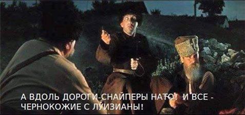 Темнокожий рэппер Мистер Стив из Луганска подписал контракт с ВСУ, чтобы отомстить наемникам РФ за брата - Цензор.НЕТ 6676