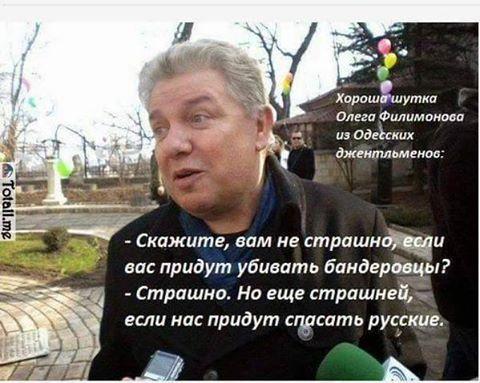 Таких студентов у нас нет: Российский университет заявил о подделке обращения к молодежи Украины - Цензор.НЕТ 3924