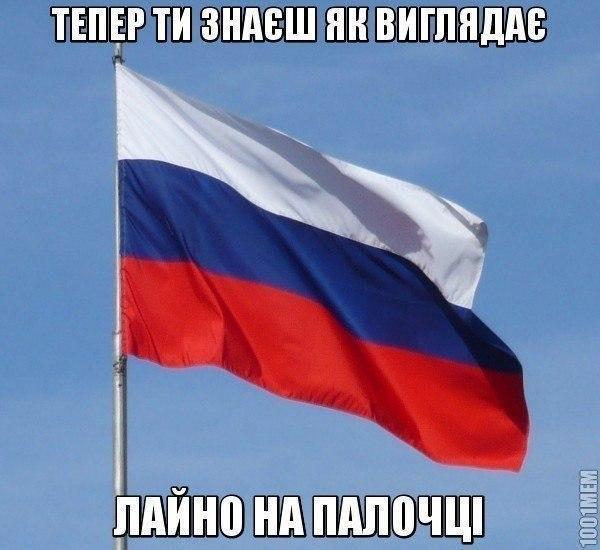 Греция отказалась от финансовой помощи России - Цензор.НЕТ 3920