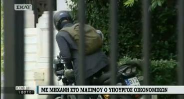 Министр Греции отказывается от автомобилей BMW в пользу мотоциклов