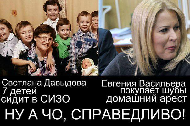С сегодняшнего дня в России резко подешевеет водка - Цензор.НЕТ 4736