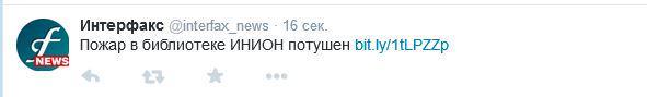 Украинские воины подавили штурм террористов в районе Крымского, - Минобороны - Цензор.НЕТ 2129