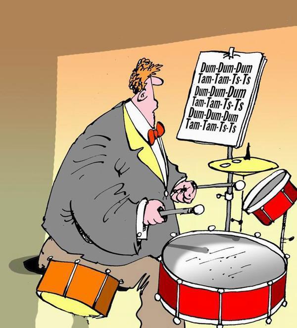 Картинки макс, смешная картинка барабанщик