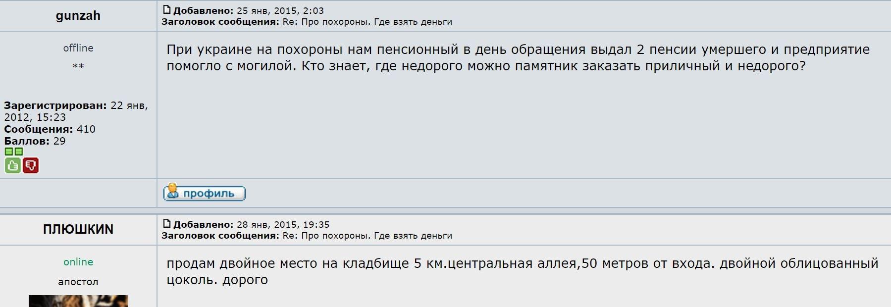 В Крыму не осталось украиноязычных печатных СМИ, - Лутковская - Цензор.НЕТ 9800