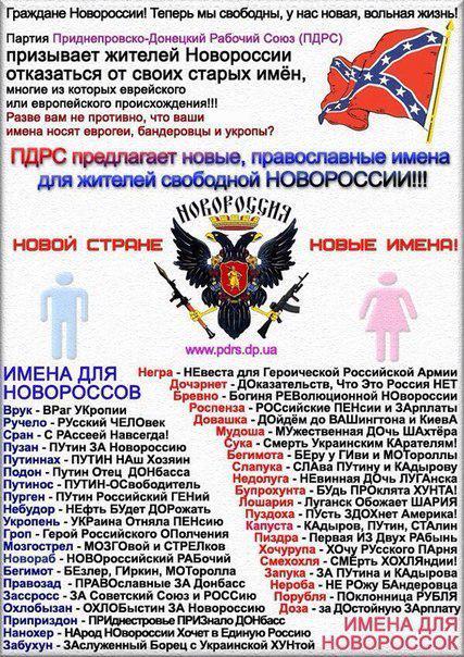 Кабмин передал Луганской ОГА бюджетные полномочия - Цензор.НЕТ 5418