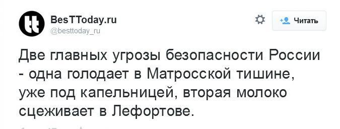 У мужа россиянки, обвиненной в госизмене за звонок в посольство Украины, могут забрать всех семерых детей - Цензор.НЕТ 4471