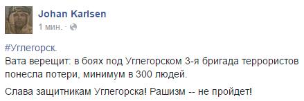 Возле Донецкого аэропорта украинские бойцы уничтожили минометную батарею боевиков и захватили в плен семерых террористов, - волонтер Татьяна Рычкова - Цензор.НЕТ 7759