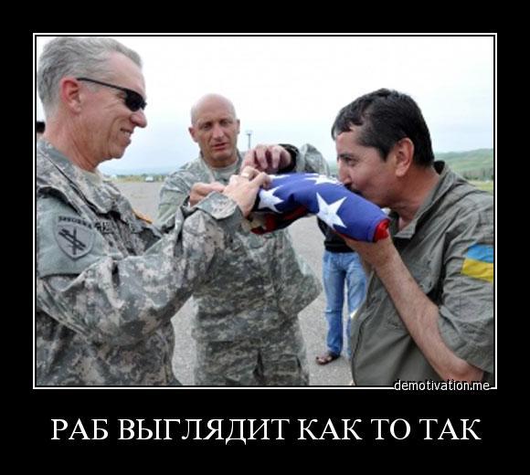 The Situation in the Ukraine. #10 - Page 31 B8tbFMFIIAAgQ8U