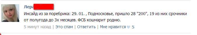 Ночь прошла тревожно. Террористы обстреливали из тяжелого вооружения позиции украинских воинов и населенные пункты, - пресс-центр АТО - Цензор.НЕТ 8685