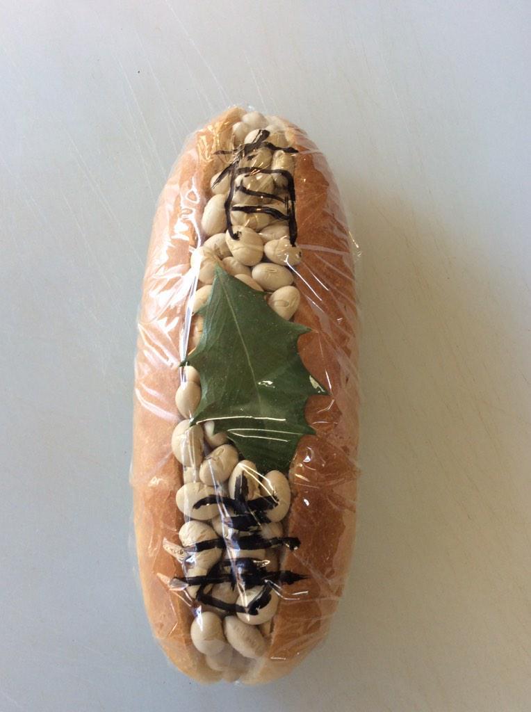おかしいな〜。やっぱり節分の日故の節分パンなのかしら… pic.twitter.com/B1Iy1hflni