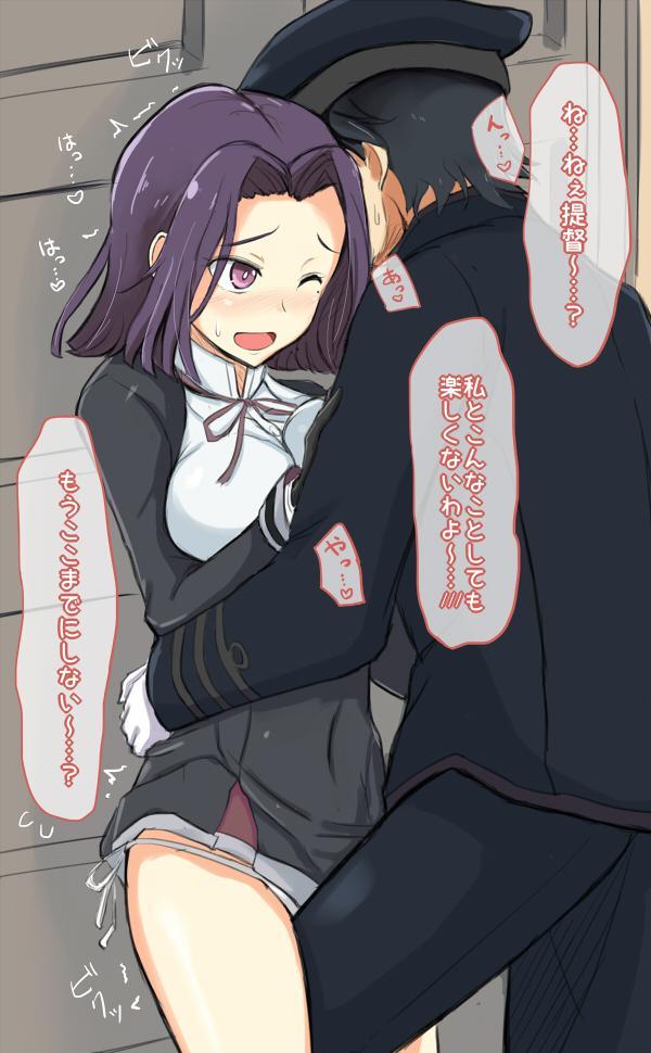 龍田はエロいこと慣れてない子ってイメージで考えてる http://t.co/DbJTI0U6NG