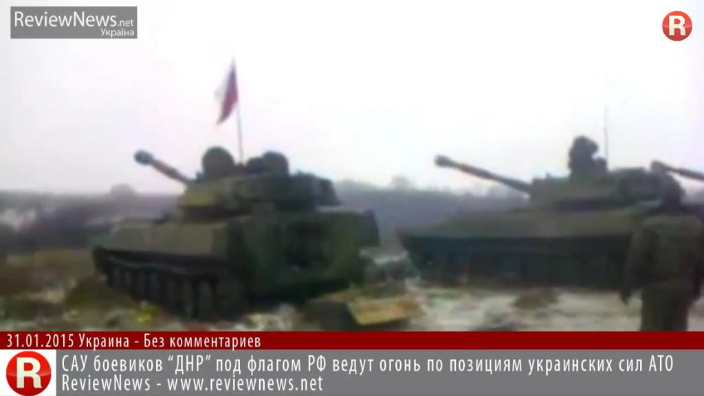 @carlbildt @OSCE  #Russian forces shelling #Ukraine under the flag of Russian Federation http://youtu.be/8gC75O4bNUY