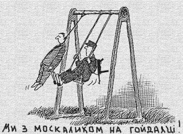 Боевики обстреливают Авдеевку. Погибла женщина, - МВД - Цензор.НЕТ 1419