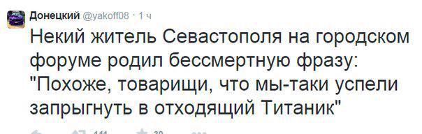 Россия сама себя изолирует, - замгенсека НАТО - Цензор.НЕТ 146