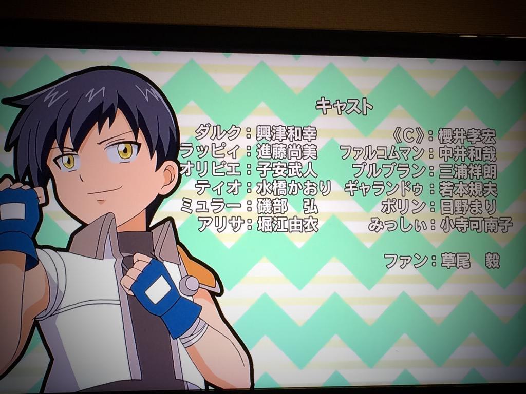 豪華声優陣の無駄使いアニメ、今週もハイクオリティでしたね!!!!!! #falgaku  #ゴーファイ !! http://t.co/IGjk88AD9W