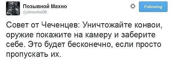 Между США и ЕС нет разногласий по решению конфликта на Донбассе, - Керри - Цензор.НЕТ 3860