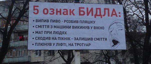 Террористы продолжают обстреливать населенные пункты. В районе Луганского отбит штурм боевиков, - штаб АТО - Цензор.НЕТ 2355