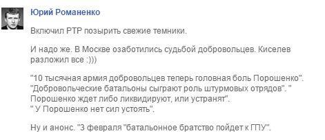 Возле Мариуполя украинские бойцы перехватили беспилотник террористов - Цензор.НЕТ 4881