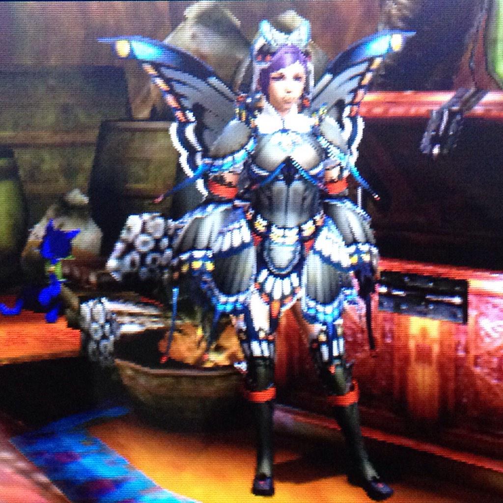 Annie Armor