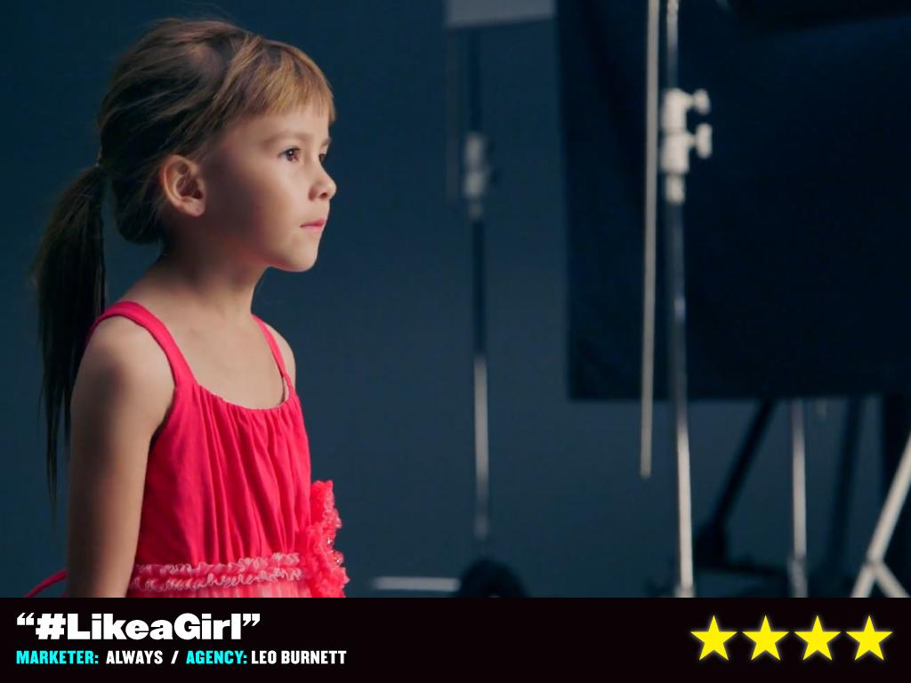 Yes, it's a maxi pad ad in the #SuperBowl. And it's a good ad. #SuperBowlAds http://t.co/lqTCpfYhis