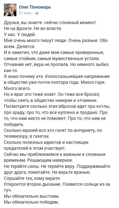Ситуация в Дебальцево развивается неплохо, - помощник президента РФ - Цензор.НЕТ 3308