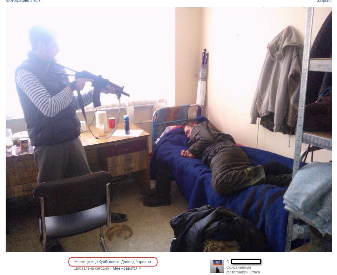 Порошенко и Керри выразили обеспокоенность ситуацией в Дебальцево - Цензор.НЕТ 7695