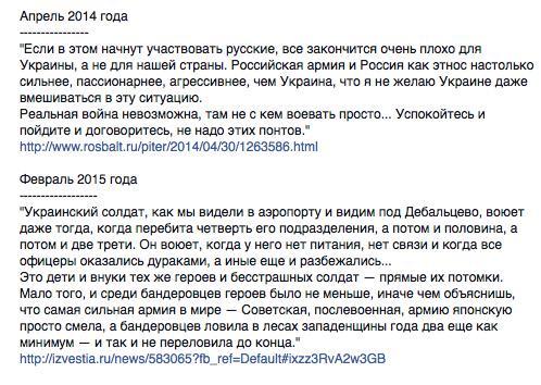 Из плена освобождены 139 украинских военнослужащих, - Порошенко - Цензор.НЕТ 3673