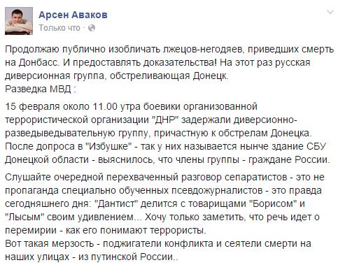 В Азовском море обнаружен сбитый вражеский беспилотник, - Госпогранслужба - Цензор.НЕТ 6148