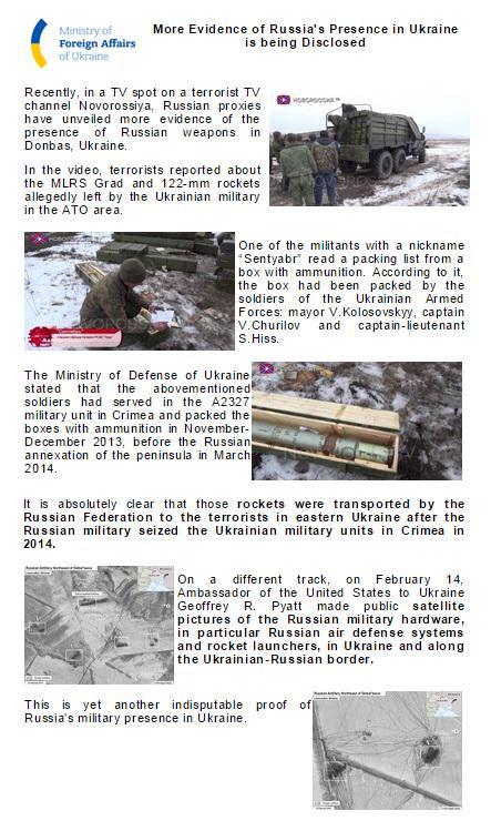 #UkraineNewsAlert  More Evidence of Russia's Presence in Ukraine is being Disclosed http://t.co/u0tRHhdaV9 http://t.co/DSVBVED4Df