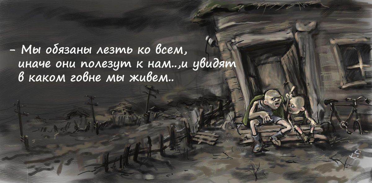 Российский сенатор хочет определить экономическую зону в Черном море без согласования с Украиной - Цензор.НЕТ 7347