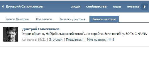 Порошенко усилил контроль за деятельностью ВСУ и других воинских формирований - Цензор.НЕТ 3820