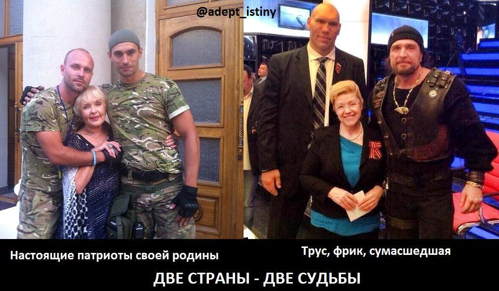 Боевики в 4 раза усилили обстрелы позиций украинской армии на Авдеевском направлении, - Минобороны - Цензор.НЕТ 532