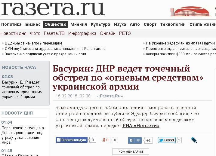 Совбез ООН собирается на экстренное заседание по ситуации в Украине - Цензор.НЕТ 3441