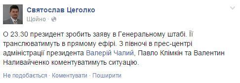 Боевики в 4 раза усилили обстрелы позиций украинской армии на Авдеевском направлении, - Минобороны - Цензор.НЕТ 3484