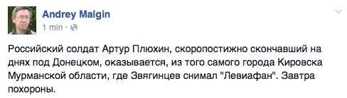 Кириленко пообещал максимальную поддержку кино о борьбе украинцев за свою независимость - Цензор.НЕТ 6834