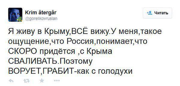 Системы ПВО ВС Украины сбили 7 вражеских беспилотников в течение месяца, - Минобороны - Цензор.НЕТ 2950