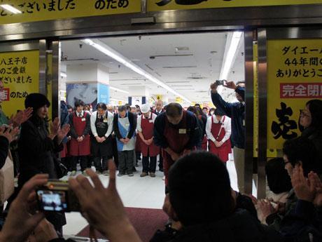 [new] ダイエー八王子店が閉店 http://t.co/qMuDvwl9Sz http://t.co/7woPQrcRf8 #hachioji http://t.co/e3Tbr6HN8i