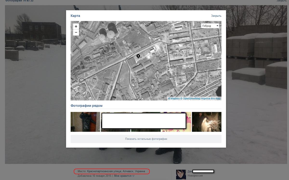 """Пограничники осуществили лишь визуальный осмотр """"путинского конвоя"""". Много автомобилей перевозили груз негуманитарного характера - Цензор.НЕТ 550"""